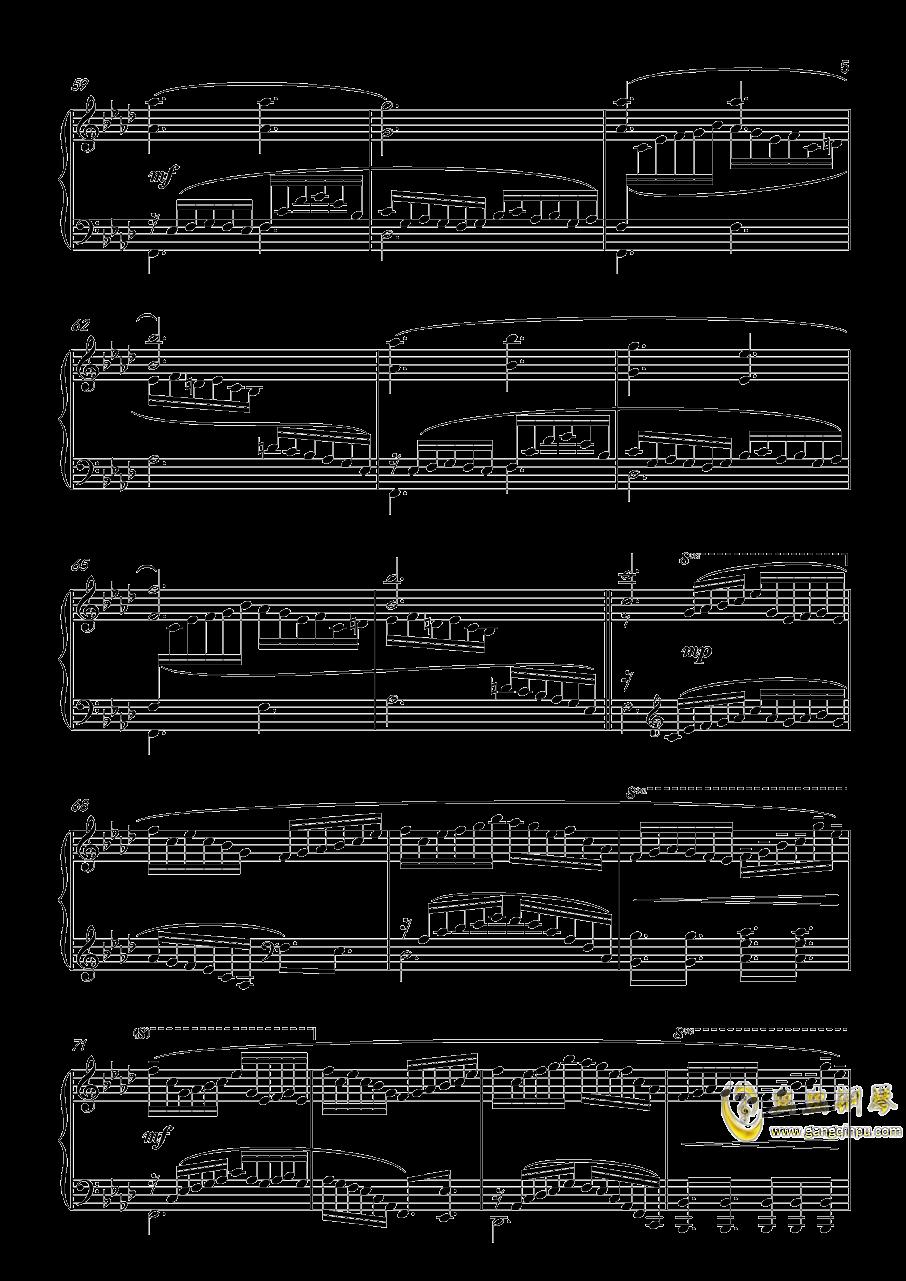 �}�uサレタ街(Copied City)钢琴谱 第5页