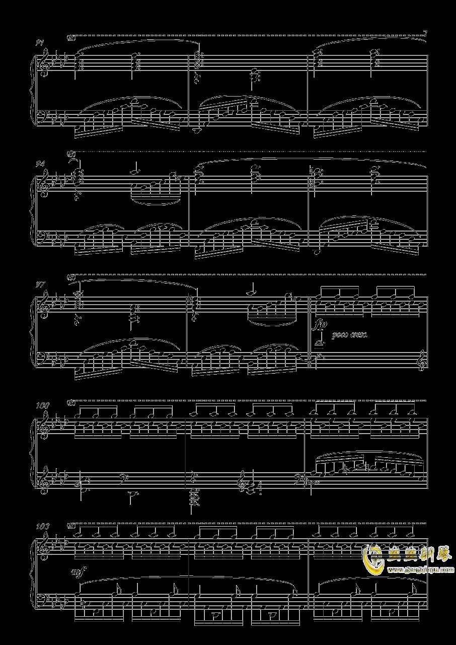 �}�uサレタ街(Copied City)钢琴谱 第7页