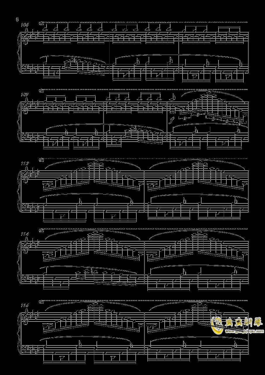�}�uサレタ街(Copied City)钢琴谱 第8页