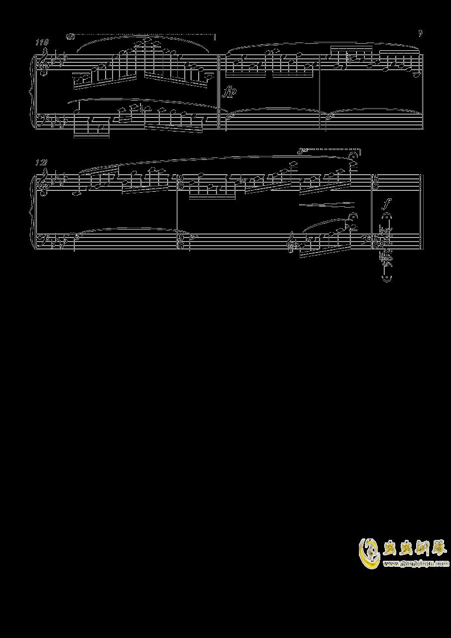 �}�uサレタ街(Copied City)钢琴谱 第9页