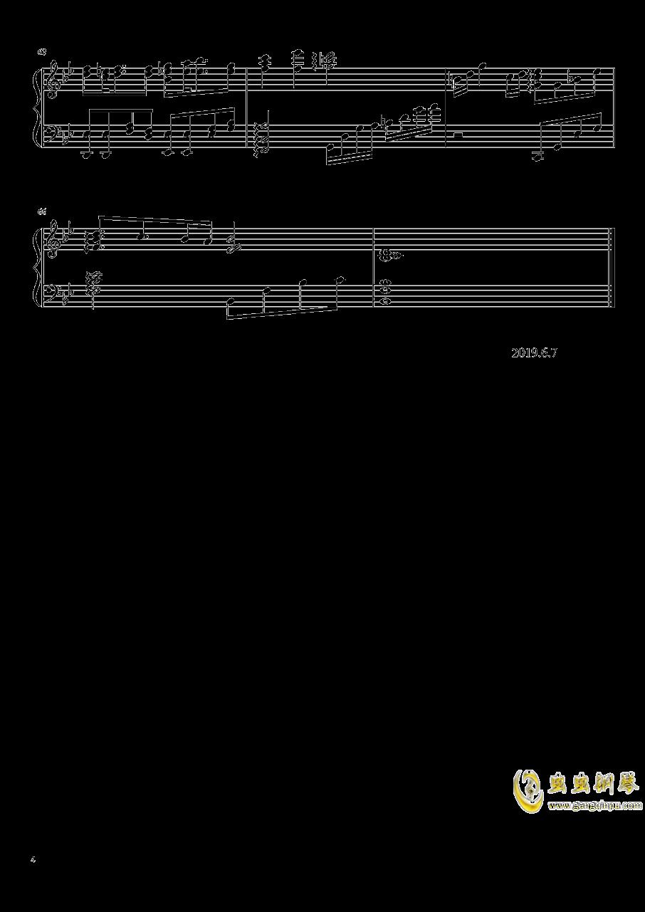 破碎的时光钢琴谱 第4页