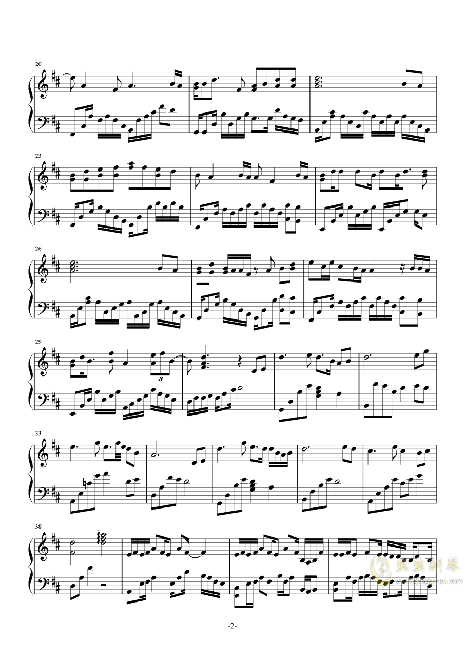 第三十八年夏至钢琴谱 第2页