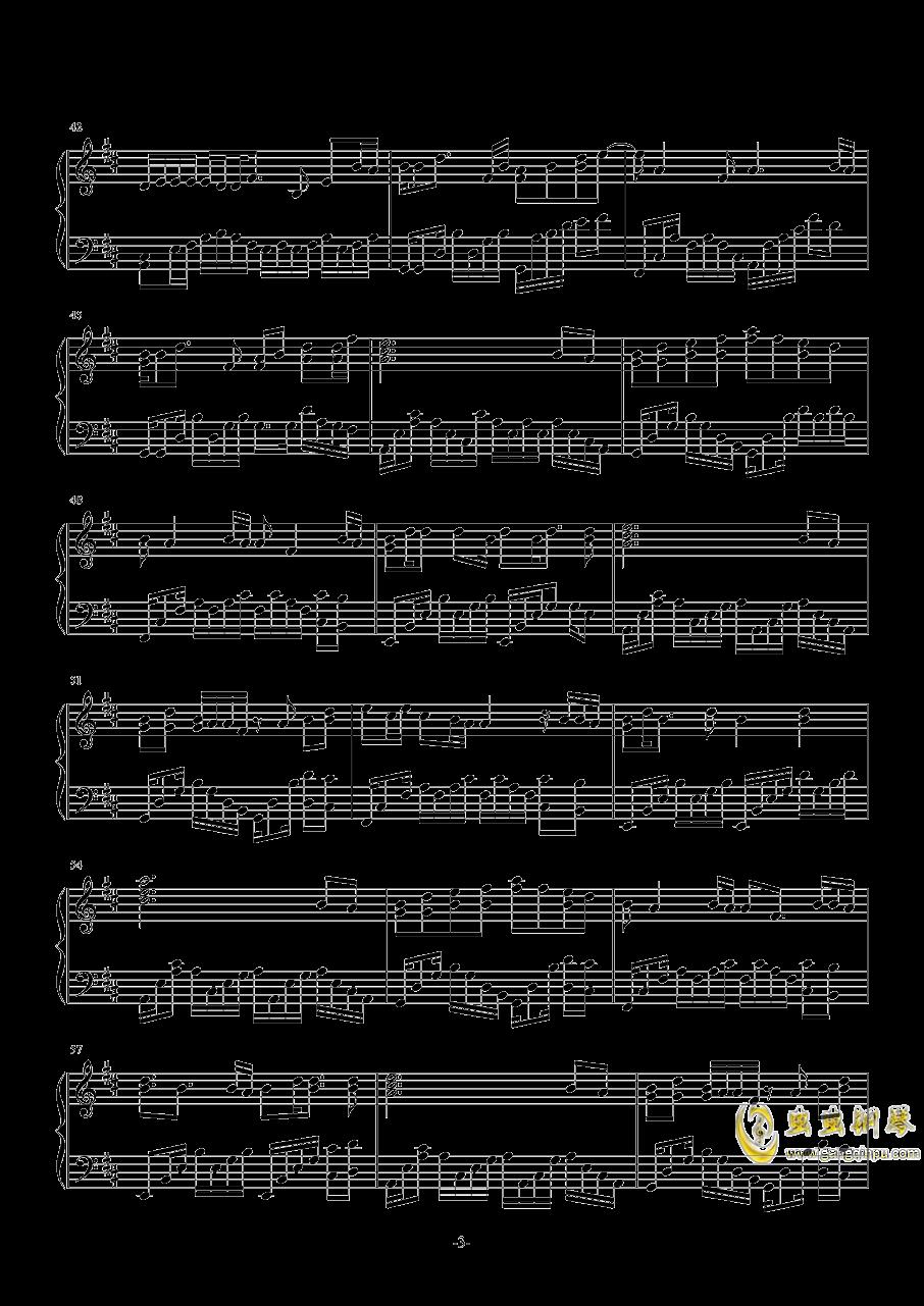 第三十八年夏至钢琴谱 第3页