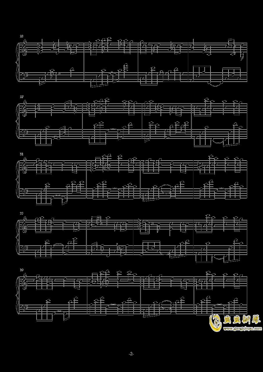 刚好遇见你钢琴谱 第2页