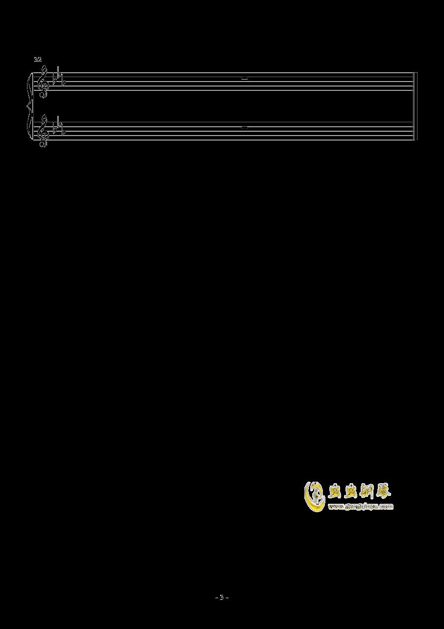 不死の国钢琴谱 第3页