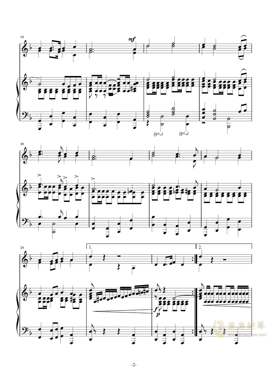 歌唱动荡的青春ag88环亚娱乐谱 第2页