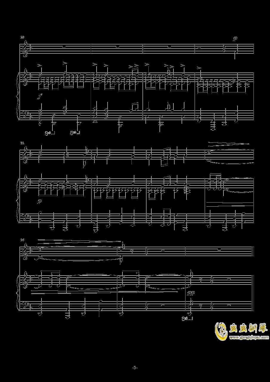 歌唱动荡的青春ag88环亚娱乐谱 第3页