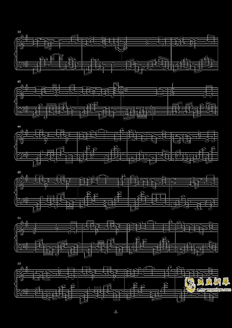 青春常驻钢琴谱 第3页