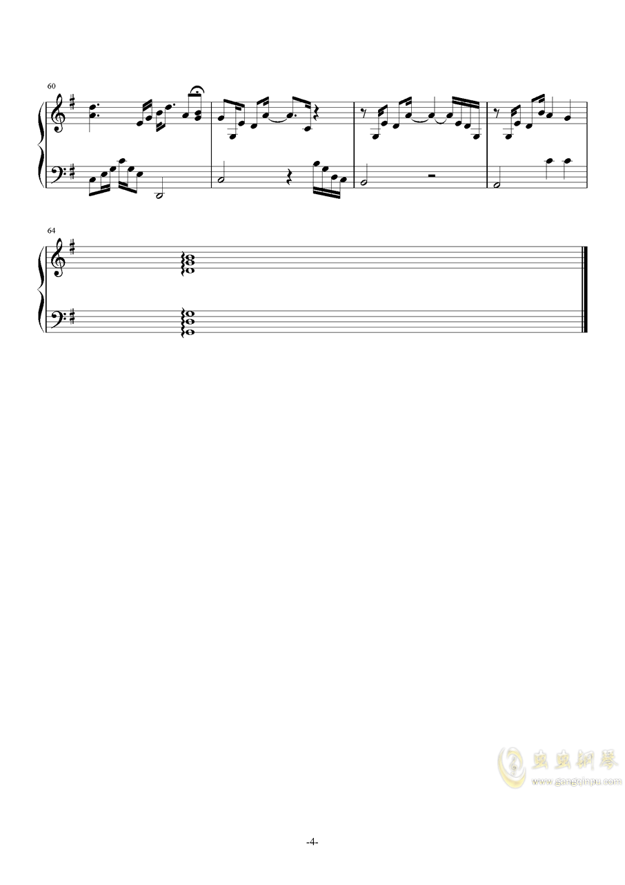 青春常驻钢琴谱 第4页