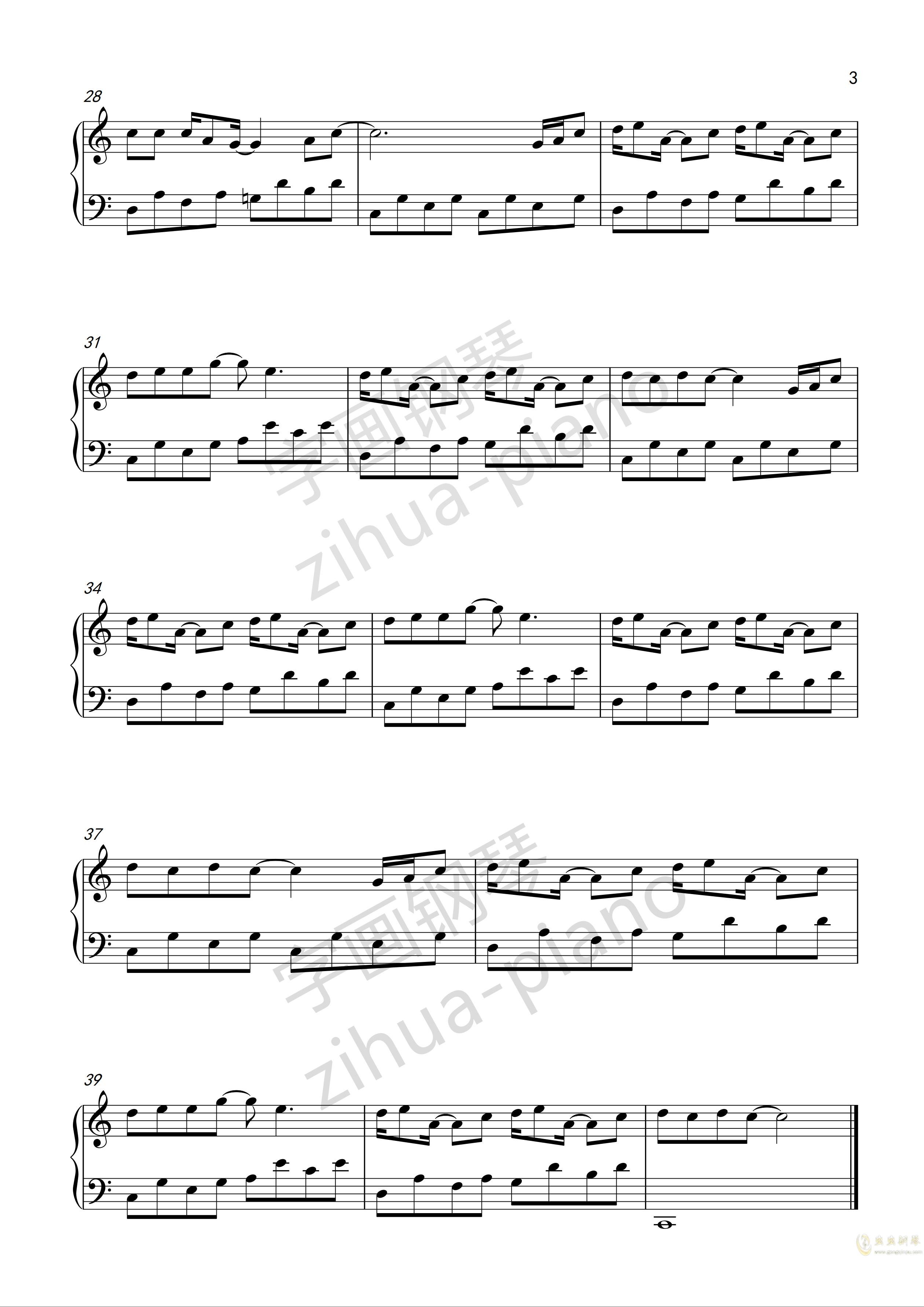 答案钢琴谱 第3页