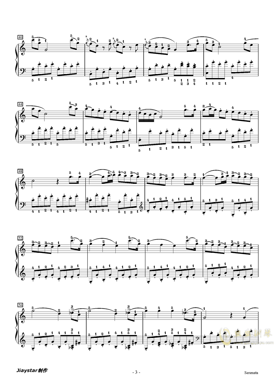 小夜曲钢琴谱 第3页