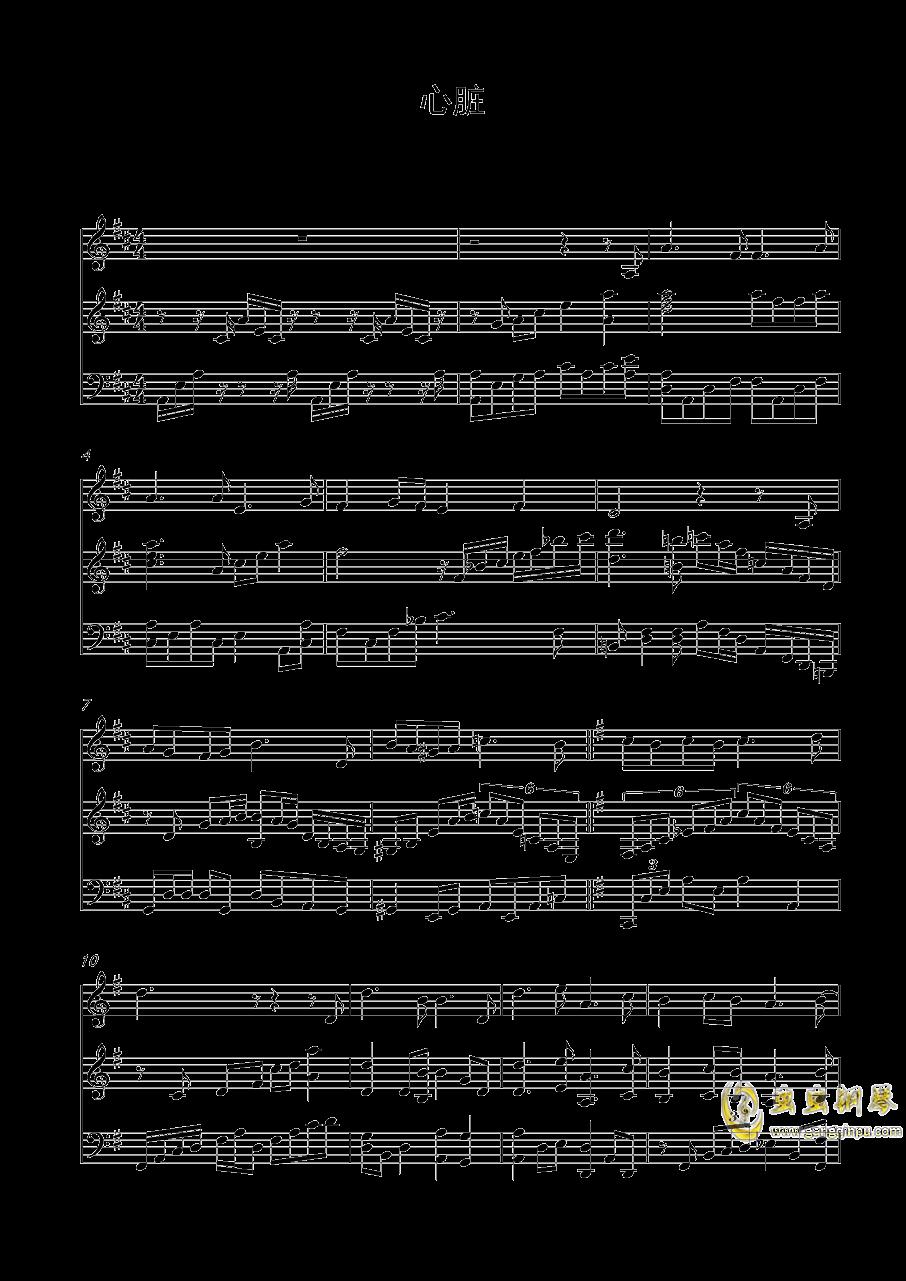 心�K�琴�V 第1�