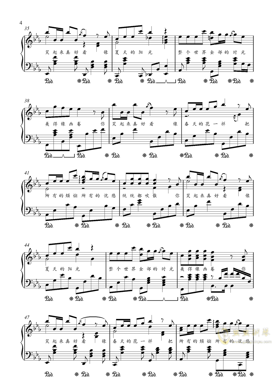 你笑起来真好看钢琴谱 第4页