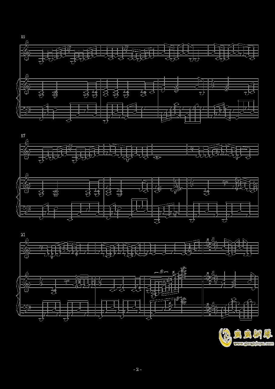 当你钢琴谱 第2页