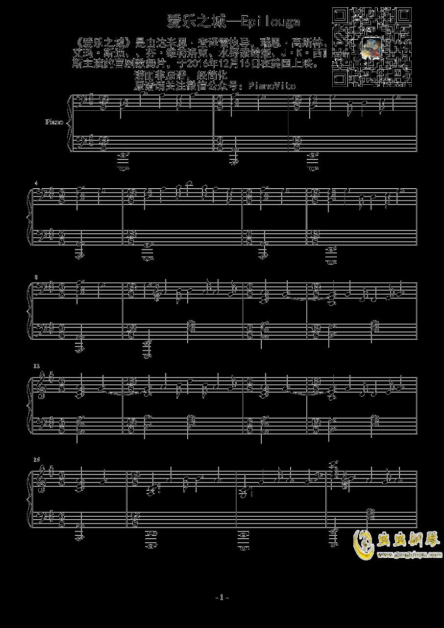 Second Waltz 钢琴谱 第1页