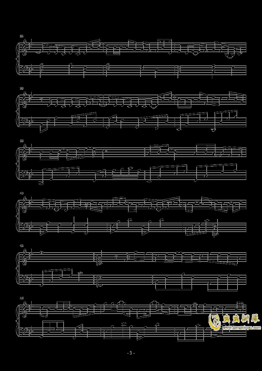 只是太爱你钢琴谱 第3页