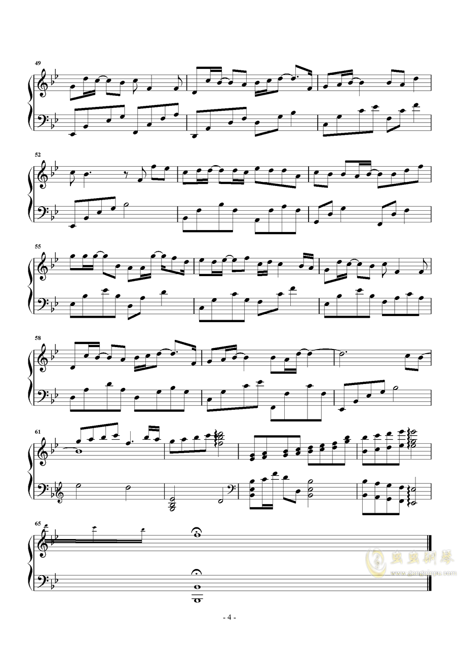 只是太爱你钢琴谱 第4页