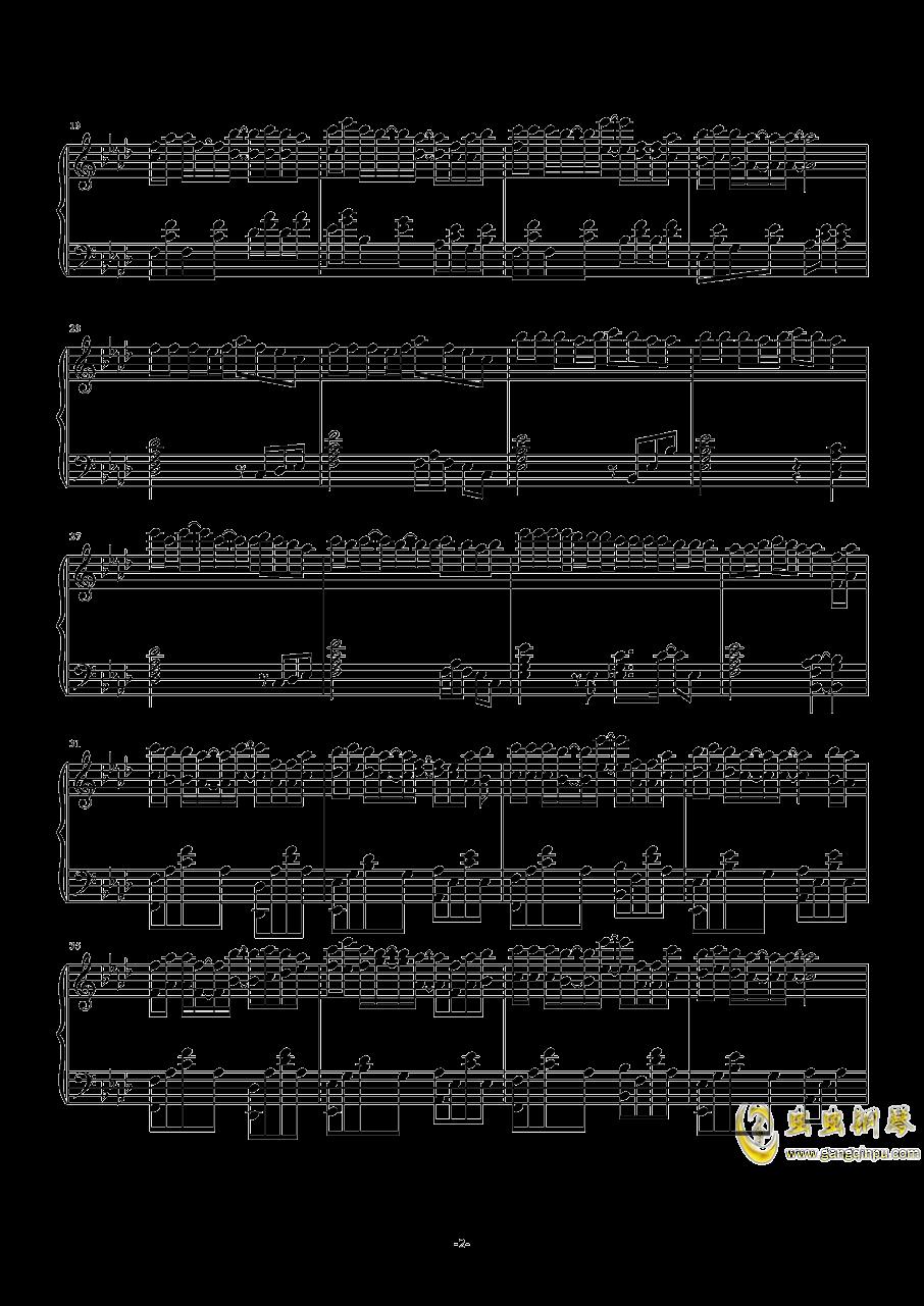 Gypsy Bard钢琴谱 第2页