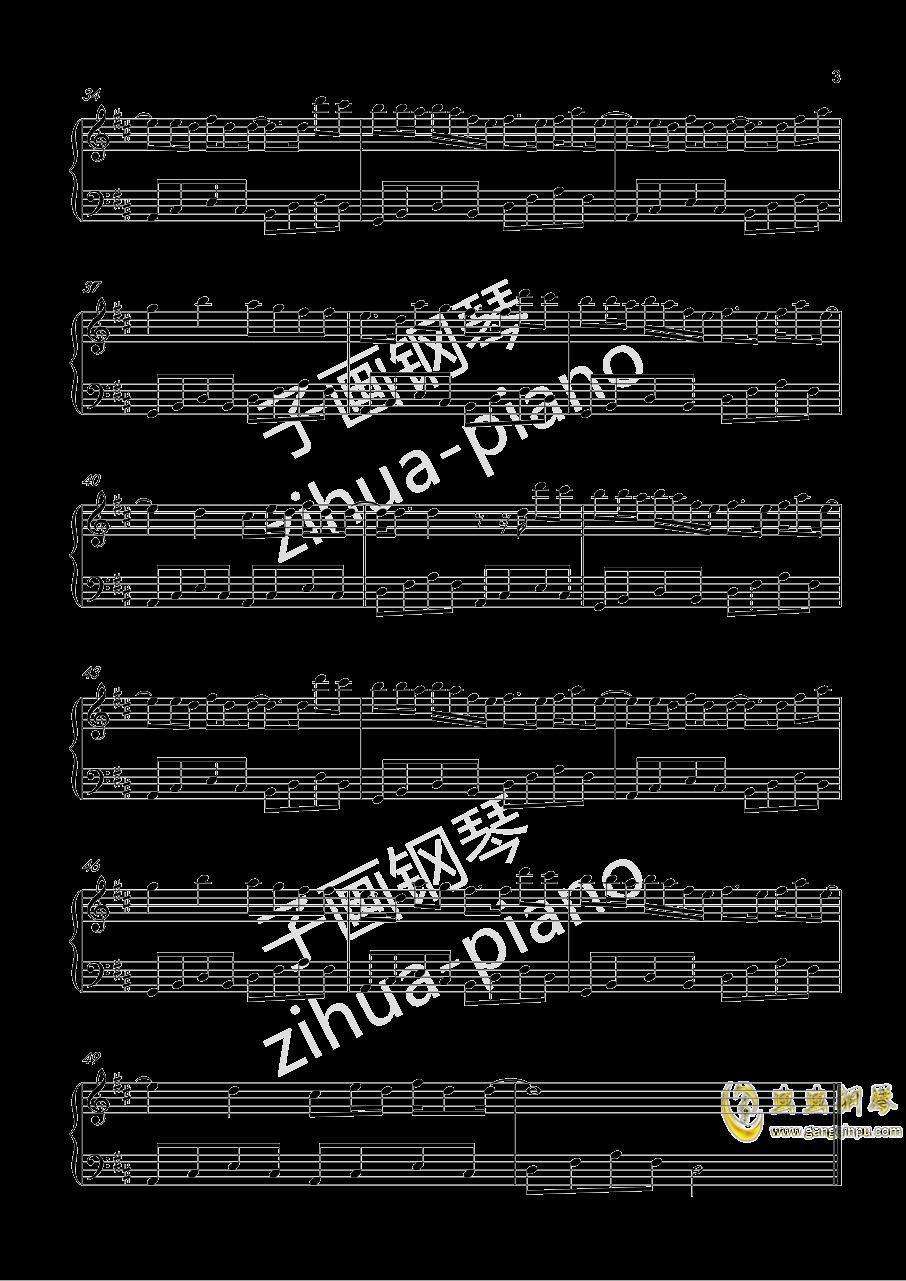 一百万个可能钢琴谱 第3页