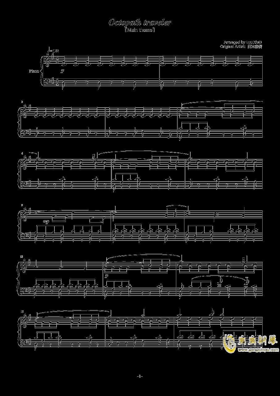 main theme钢琴谱 第1页