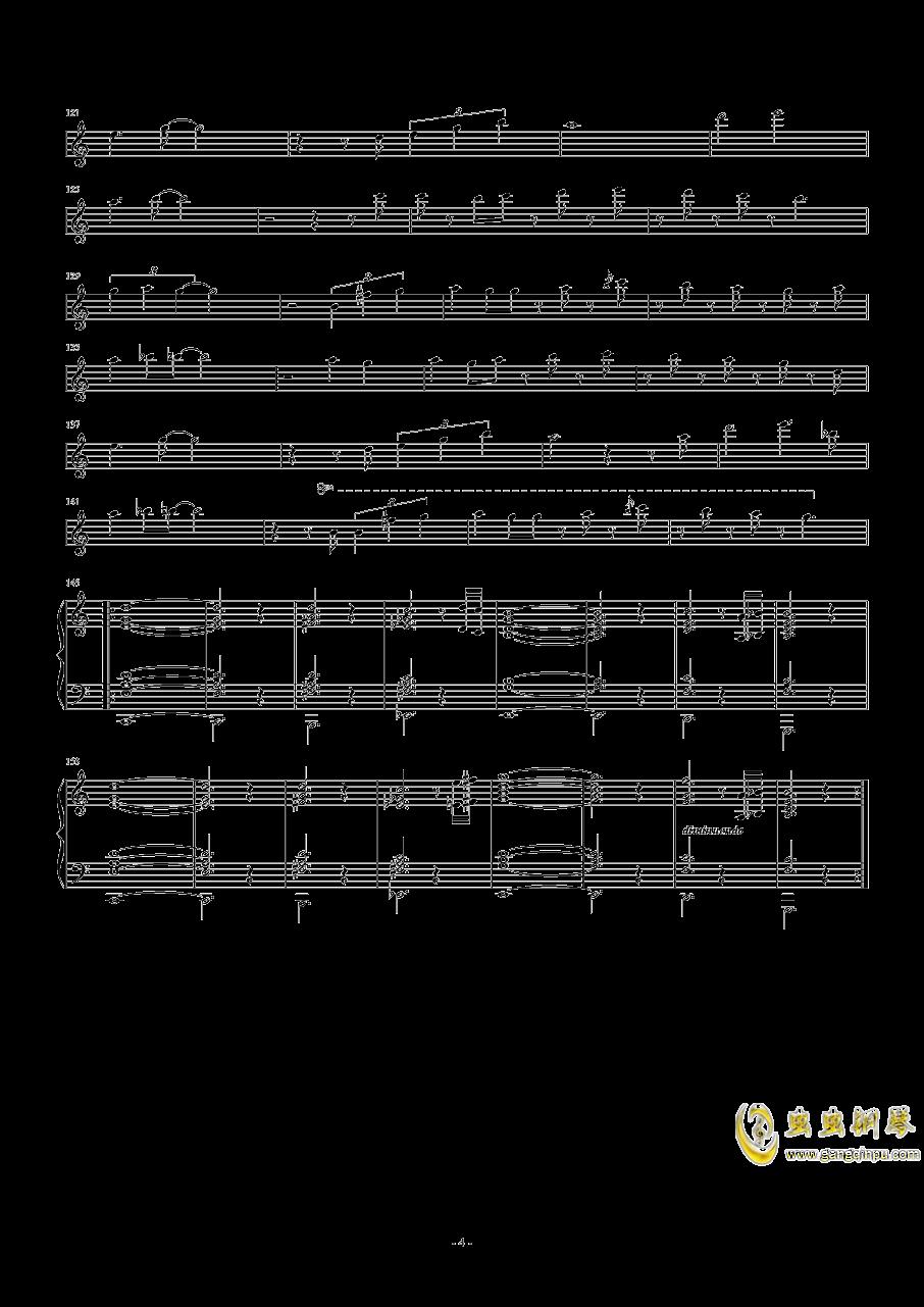 イニ�`リトル・アジアンタム钢琴谱 第4页