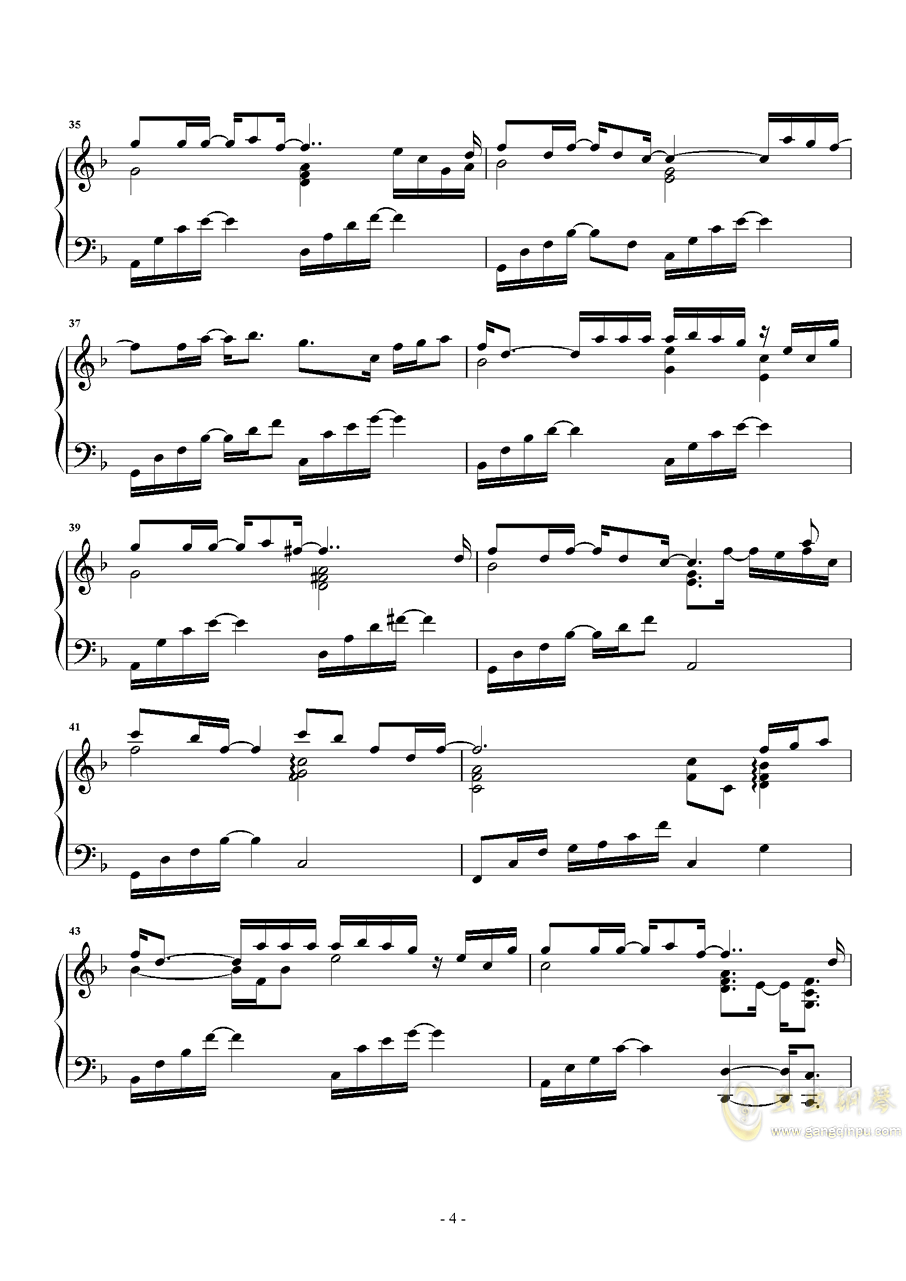 我可以忘记你钢琴谱 第4页