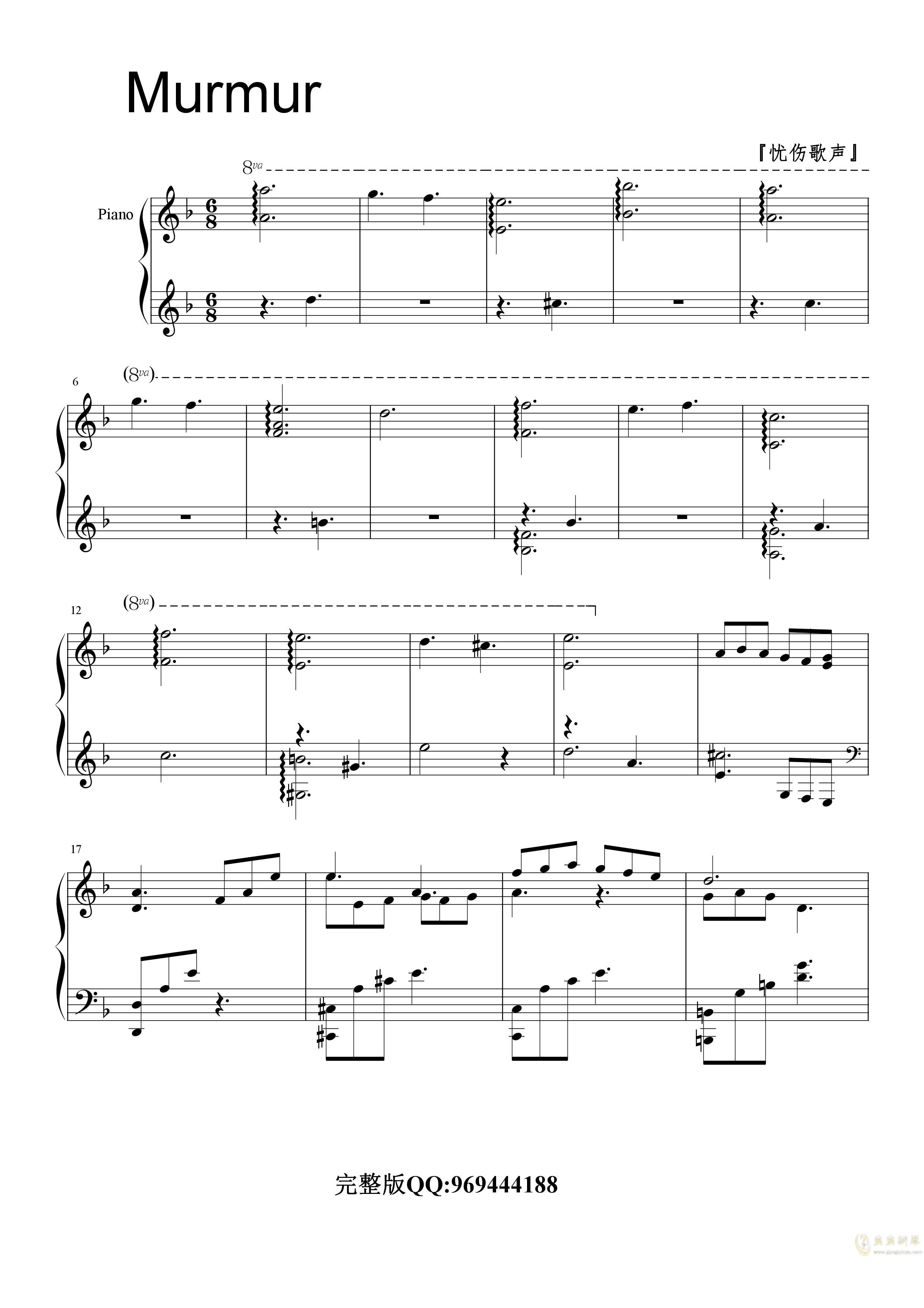 Murmur钢琴谱 第1页