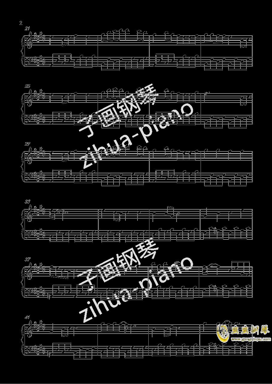 缘分一道桥钢琴谱 第2页