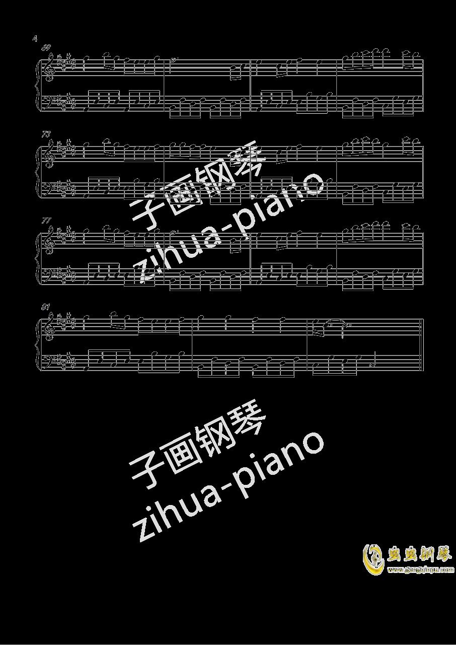 缘分一道桥钢琴谱 第4页