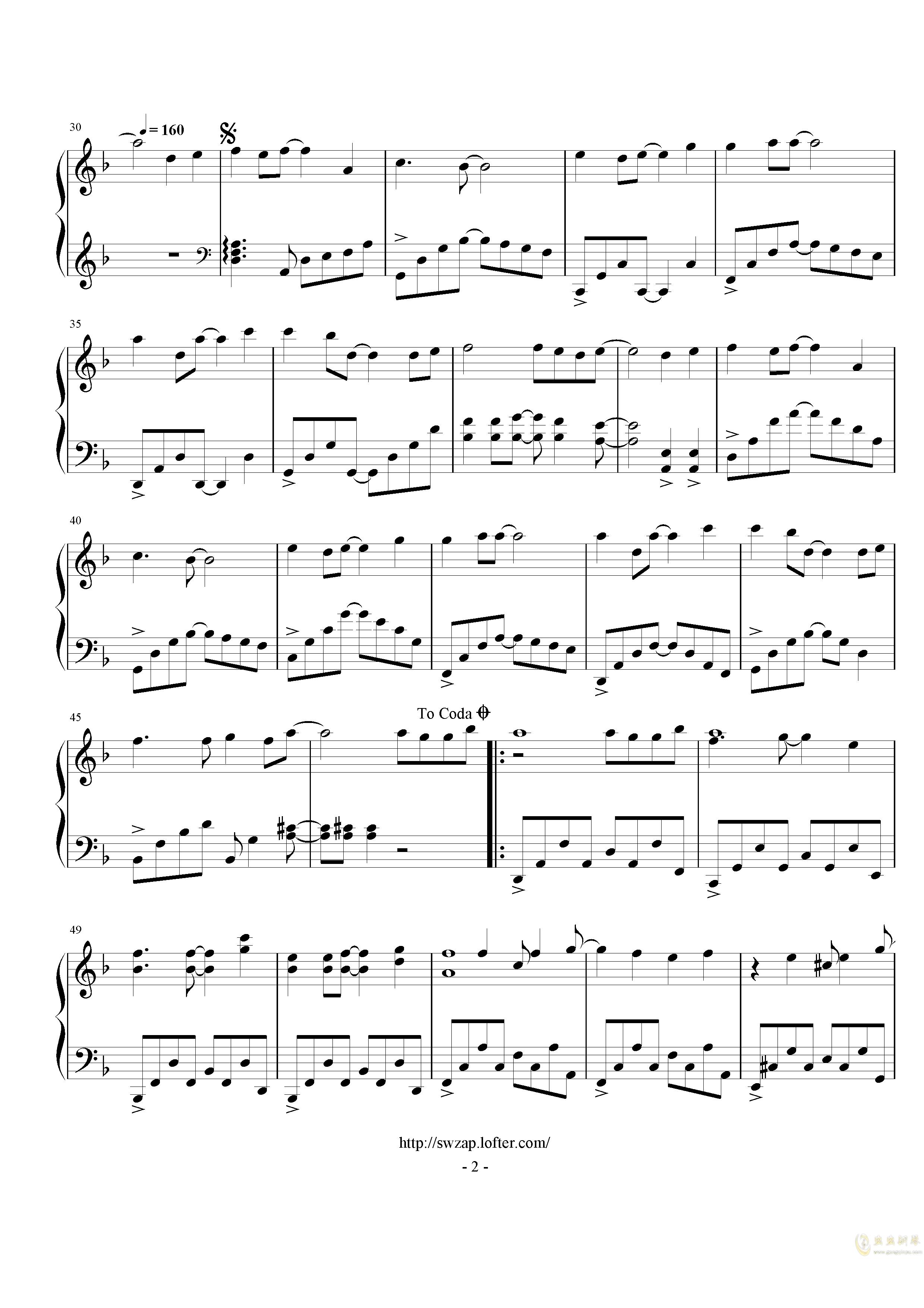 フレンチ・キス钢琴谱 第2页