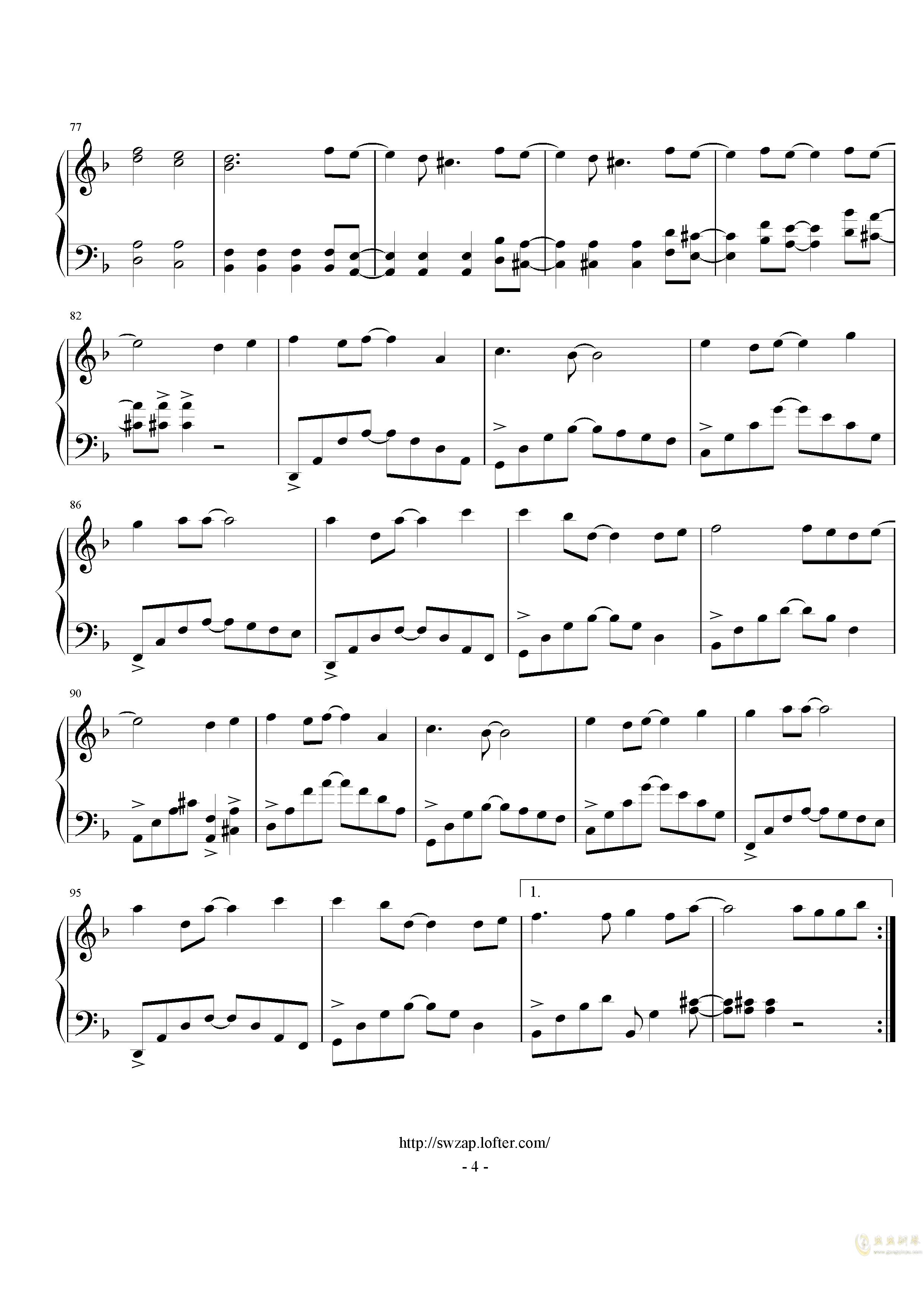 フレンチ・キス钢琴谱 第4页