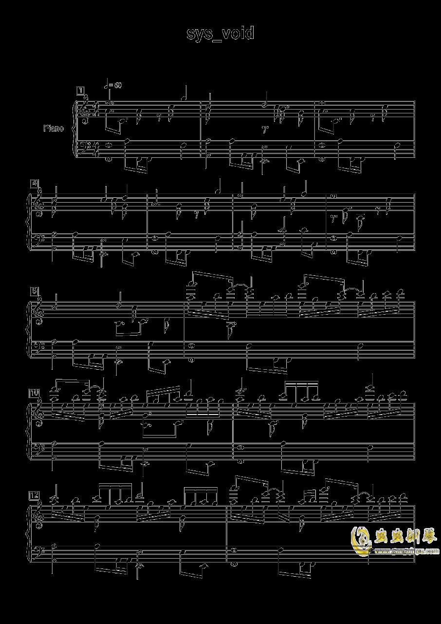 明日方舟钢琴谱 第1页