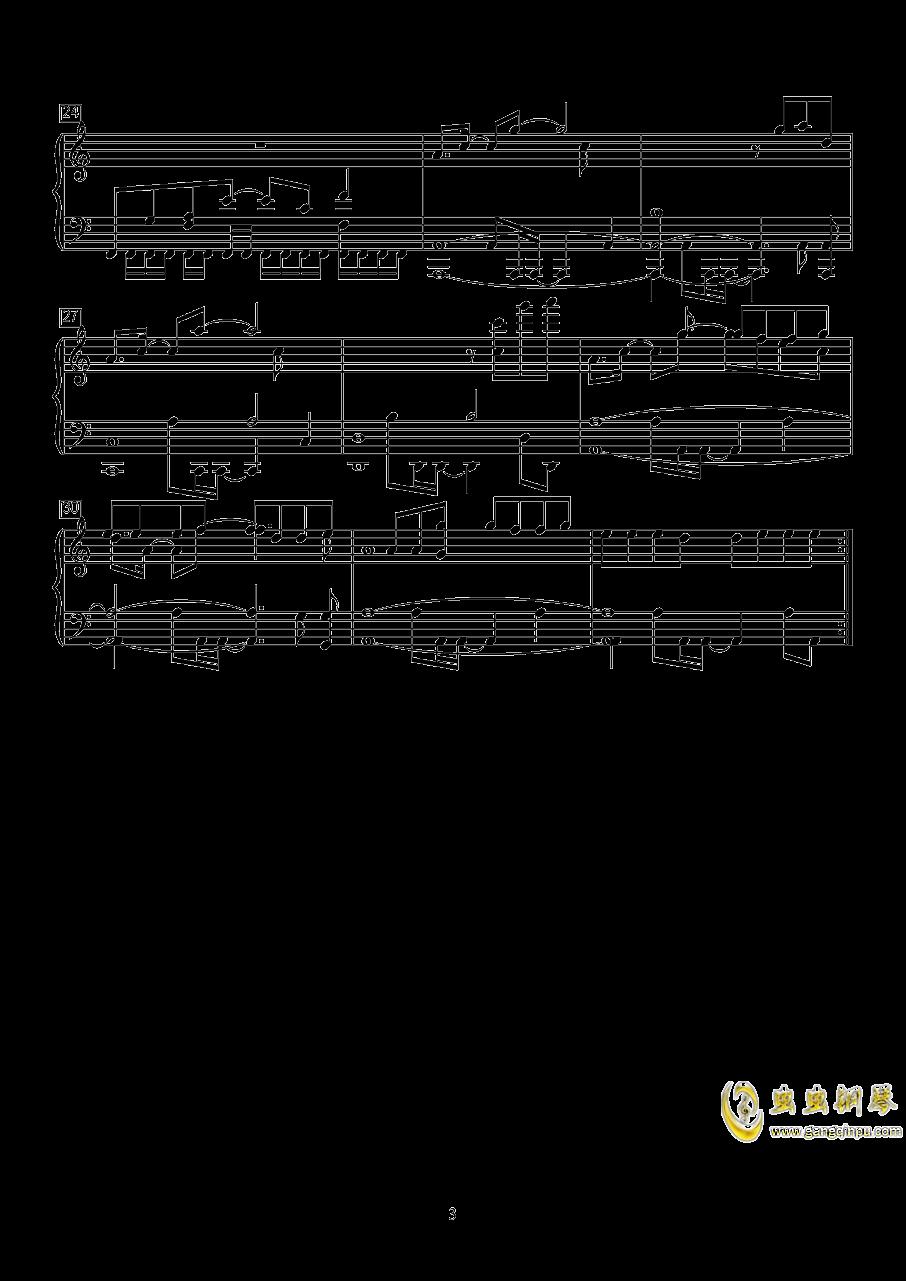 明日方舟钢琴谱 第3页