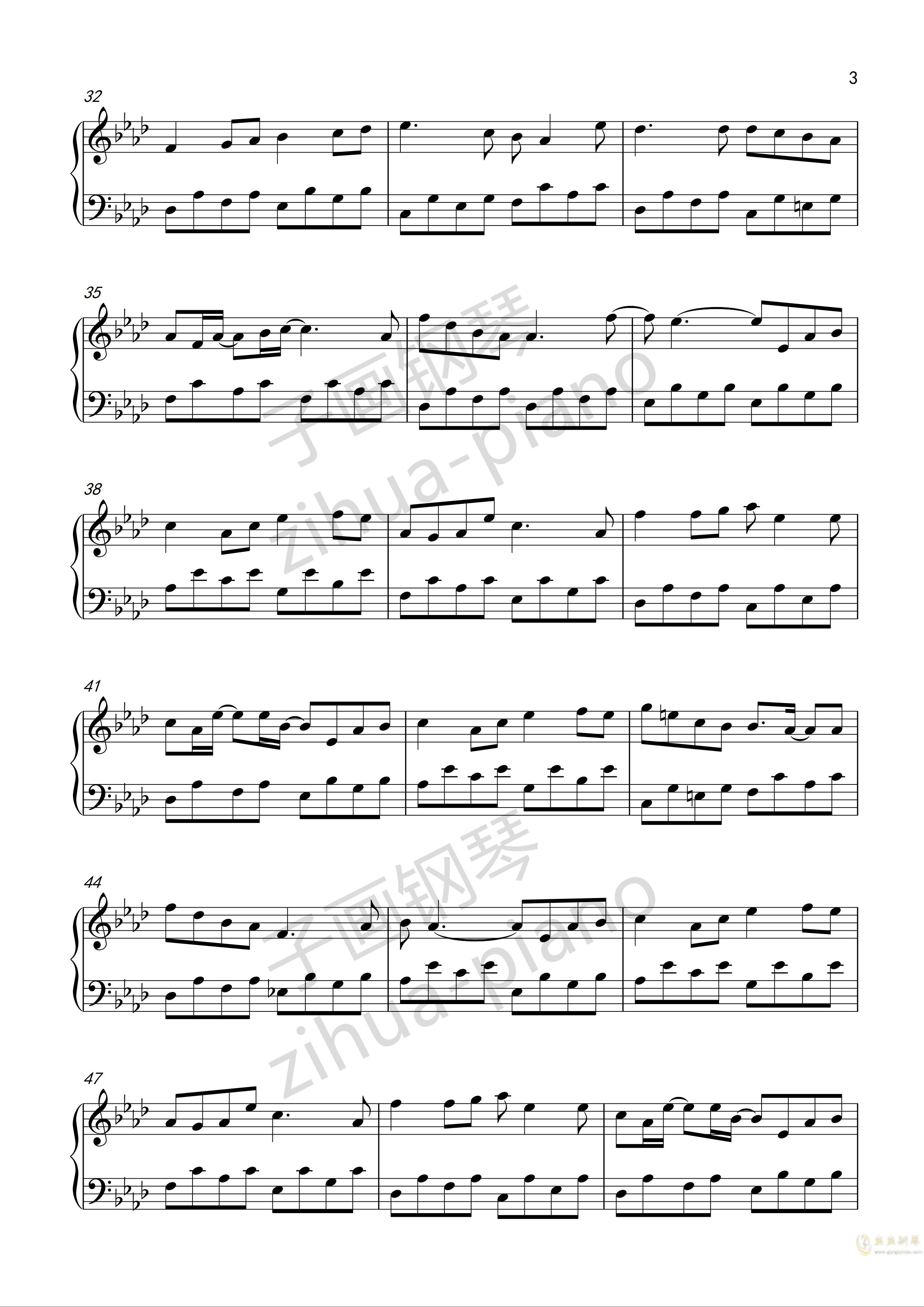 凤凰花开的路口钢琴谱 第3页