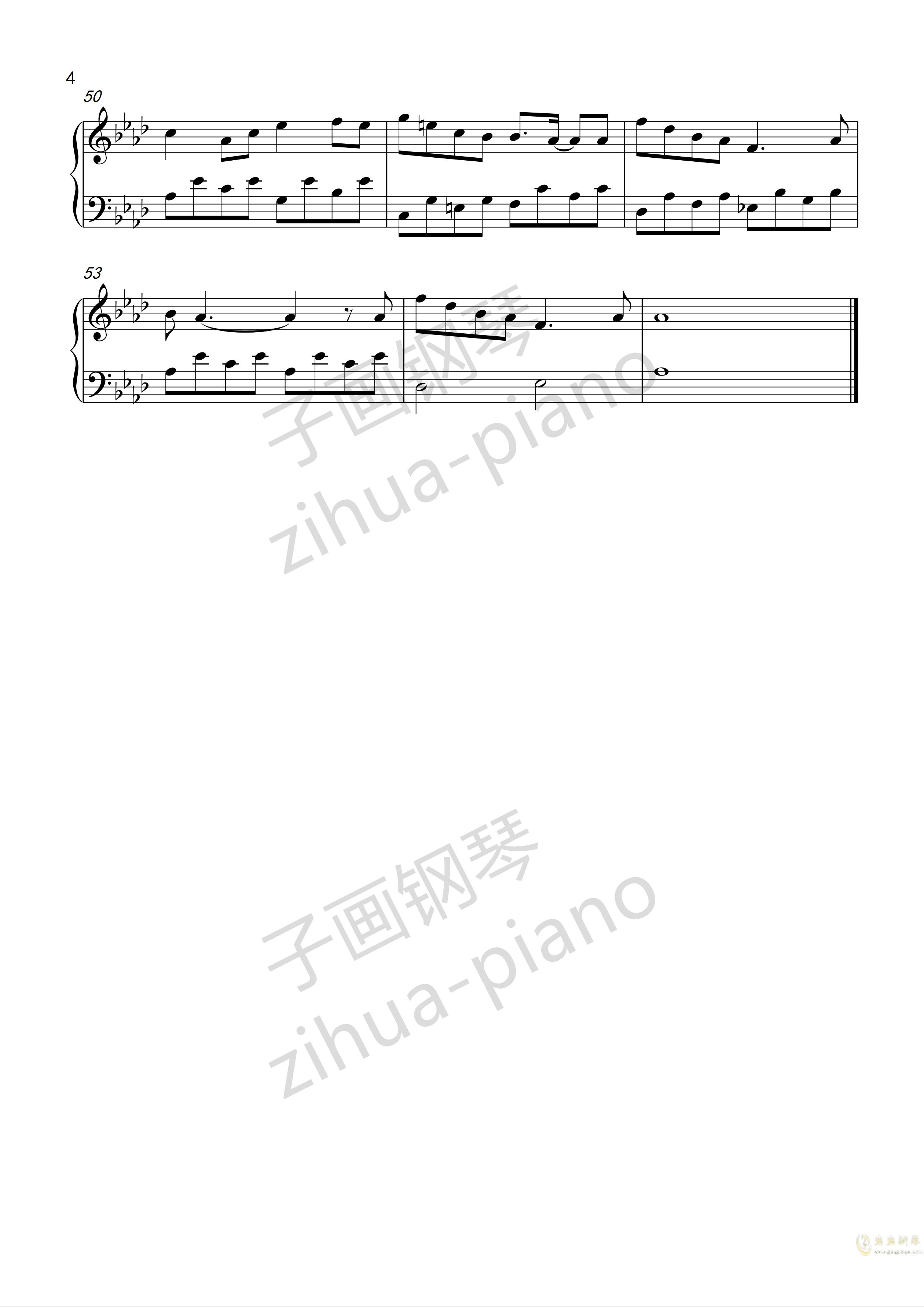 凤凰花开的路口钢琴谱 第4页