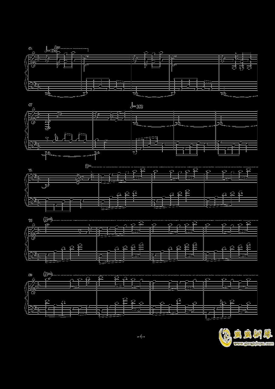 忘却的悲伤钢琴谱 第4页