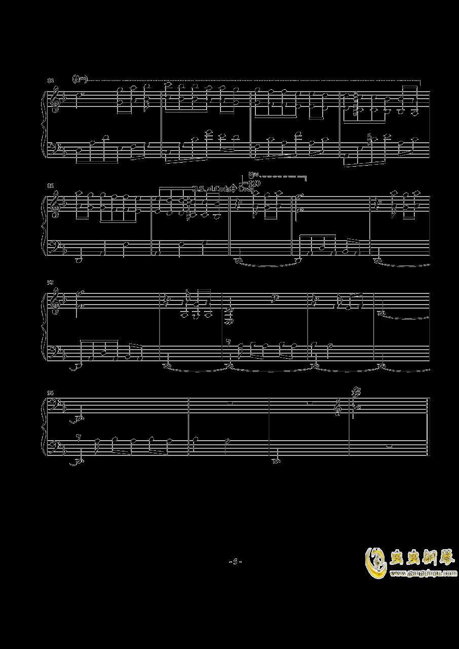 忘却的悲伤钢琴谱 第5页