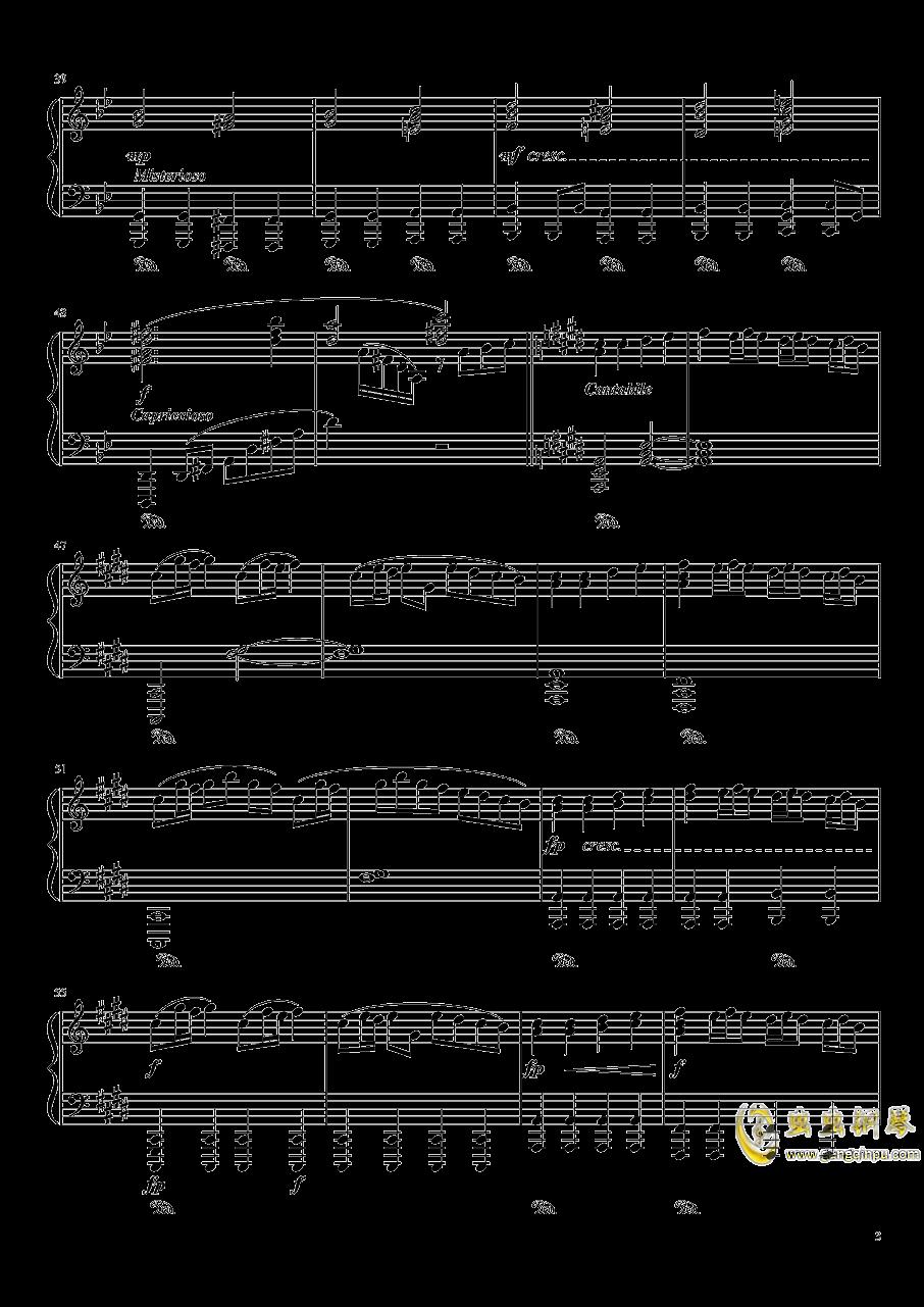 幻想净琉璃钢琴谱 第3页