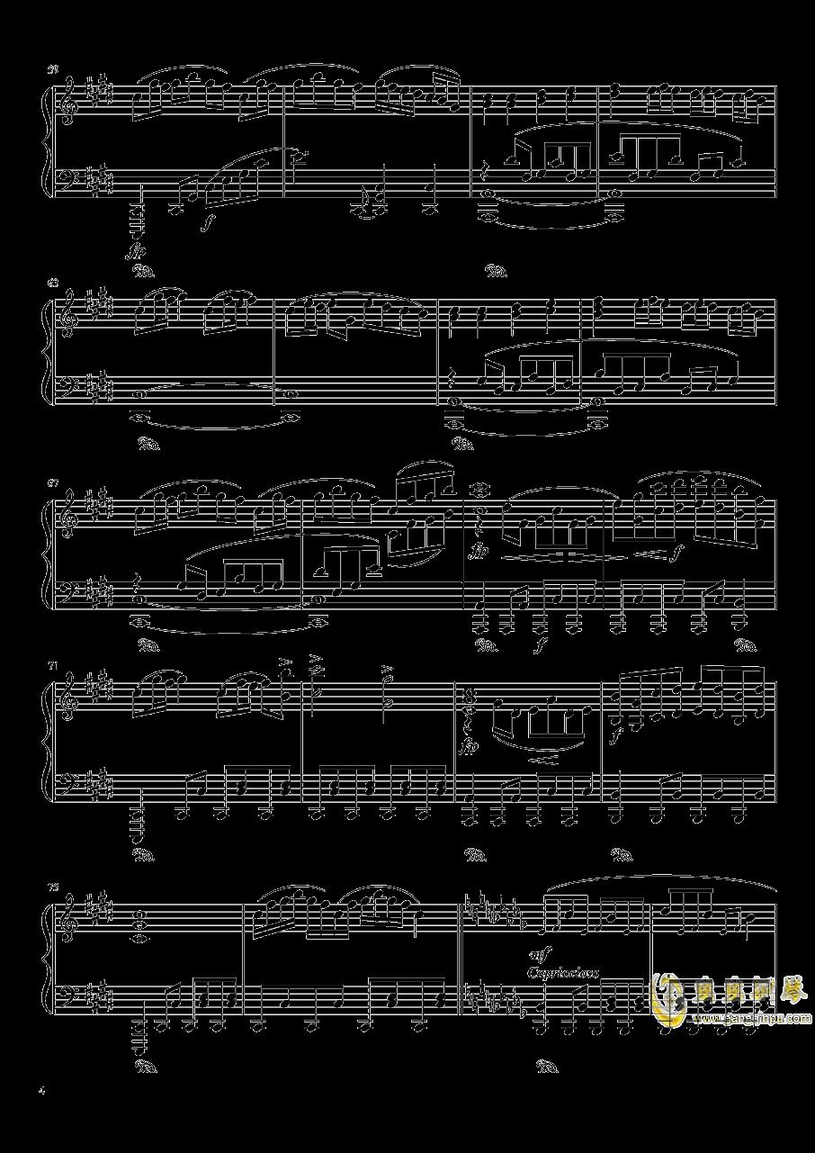 幻想净琉璃钢琴谱 第4页