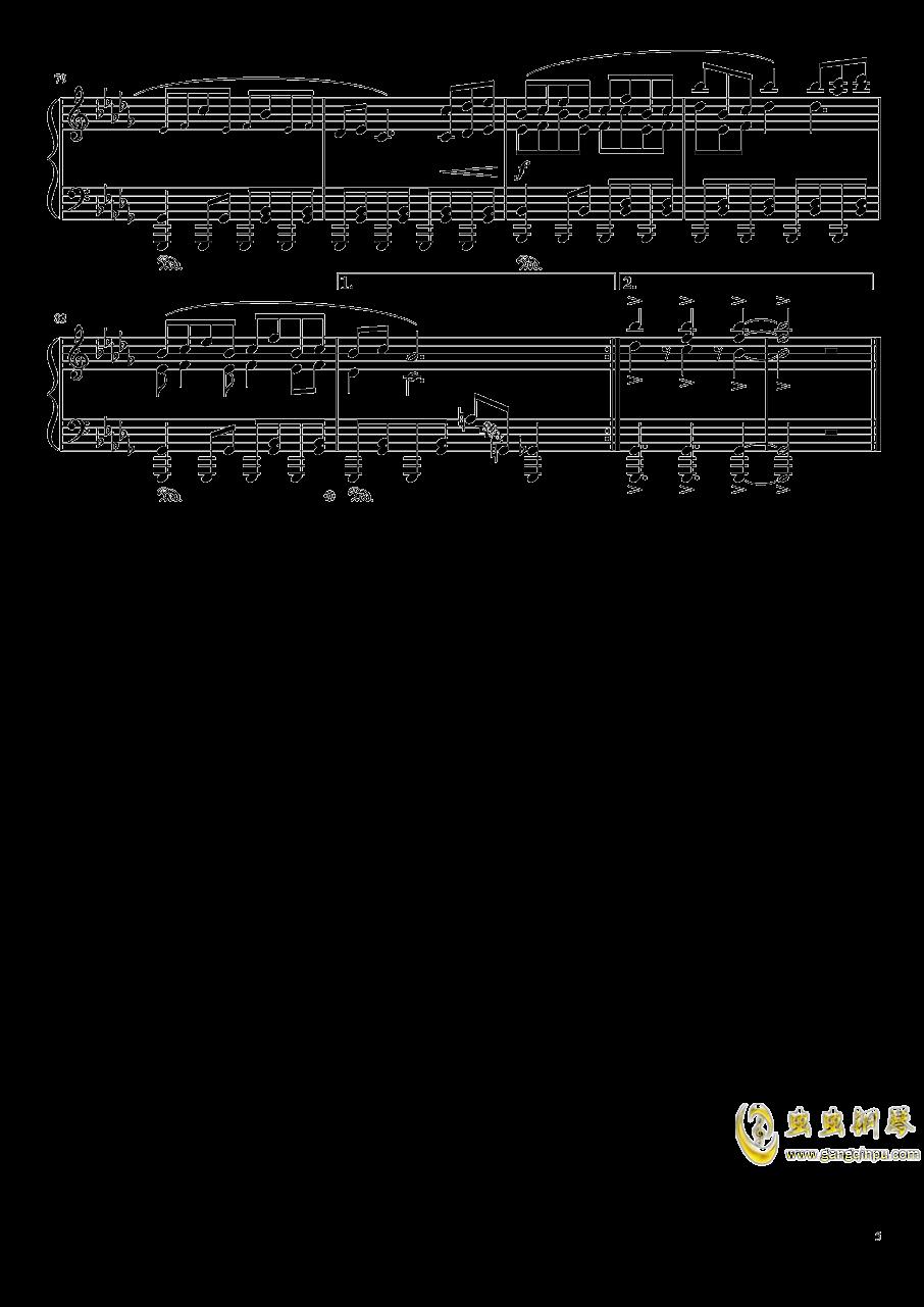 幻想净琉璃钢琴谱 第5页