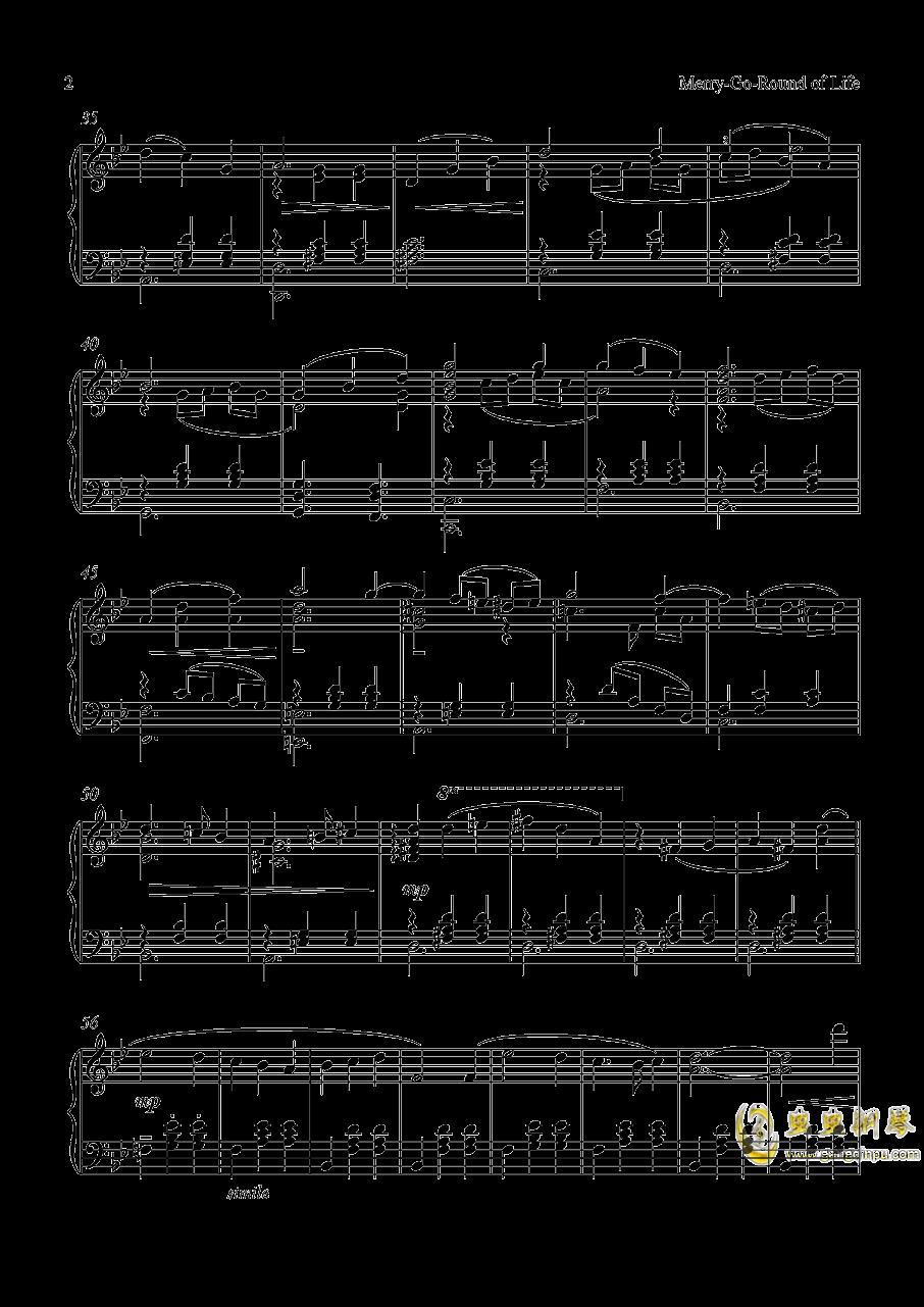 人生的旋�D木�R�琴�V 第2�