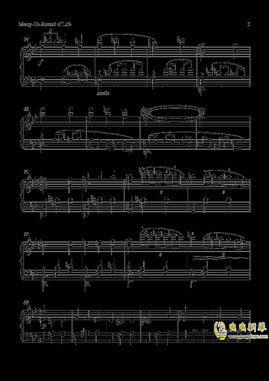 人生的旋�D木�R�琴�V 第3�