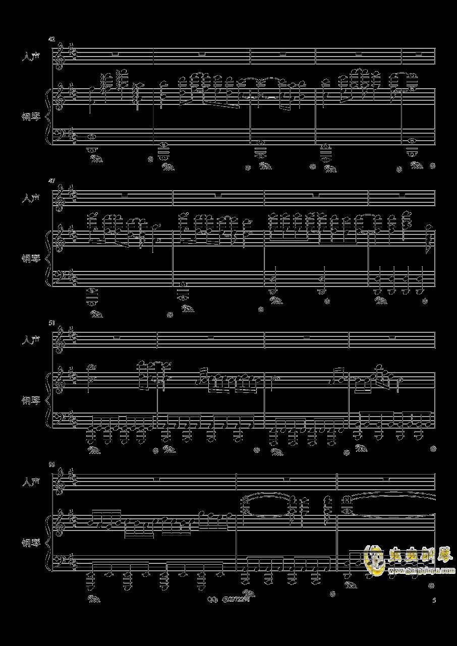 不弃不离钢琴谱 第5页