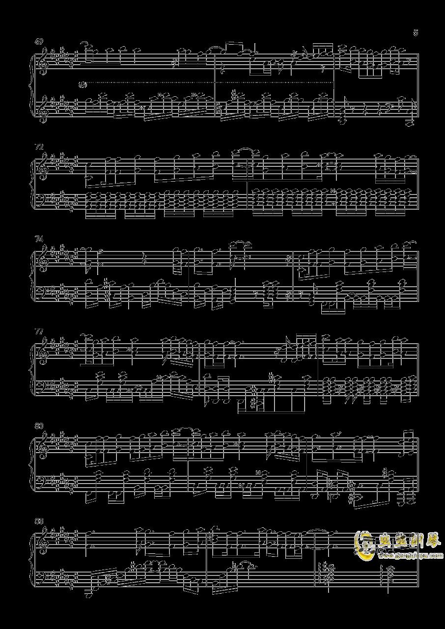 優しさの理由——冰菓OP钢琴谱 第5页