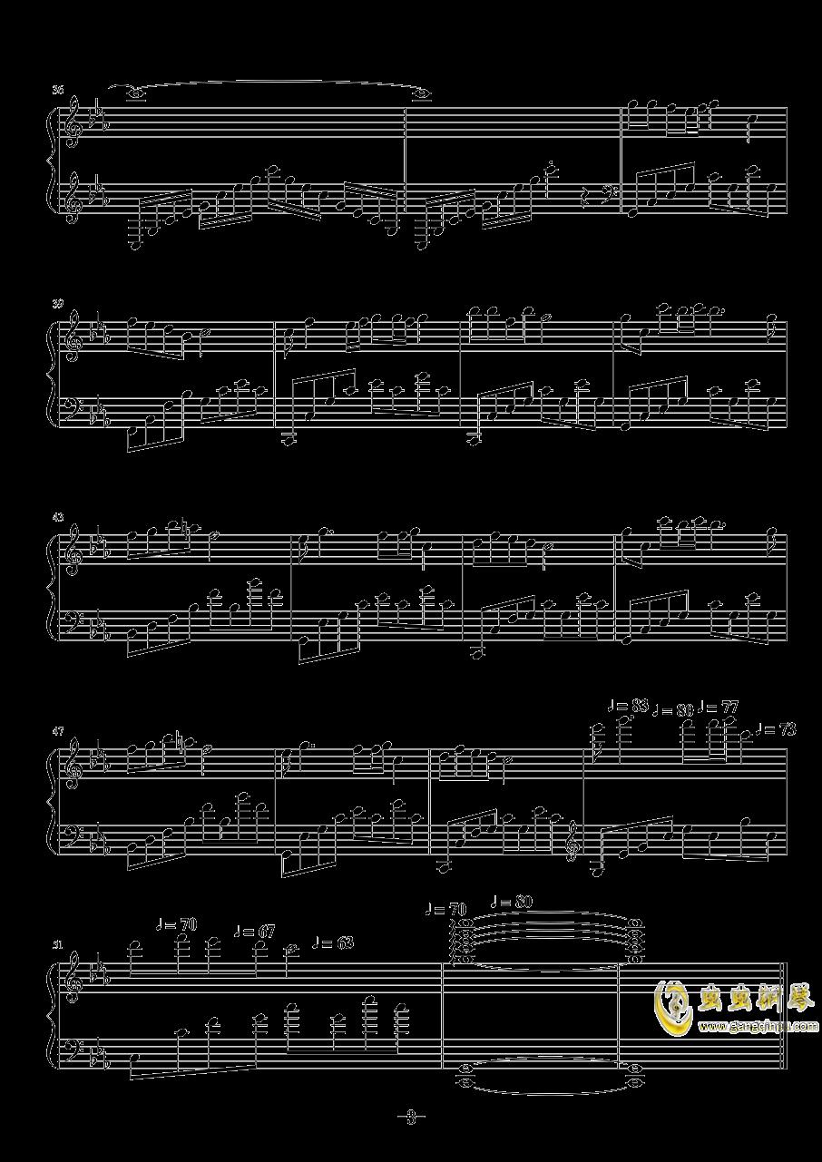 使至塞上钢琴谱 第3页