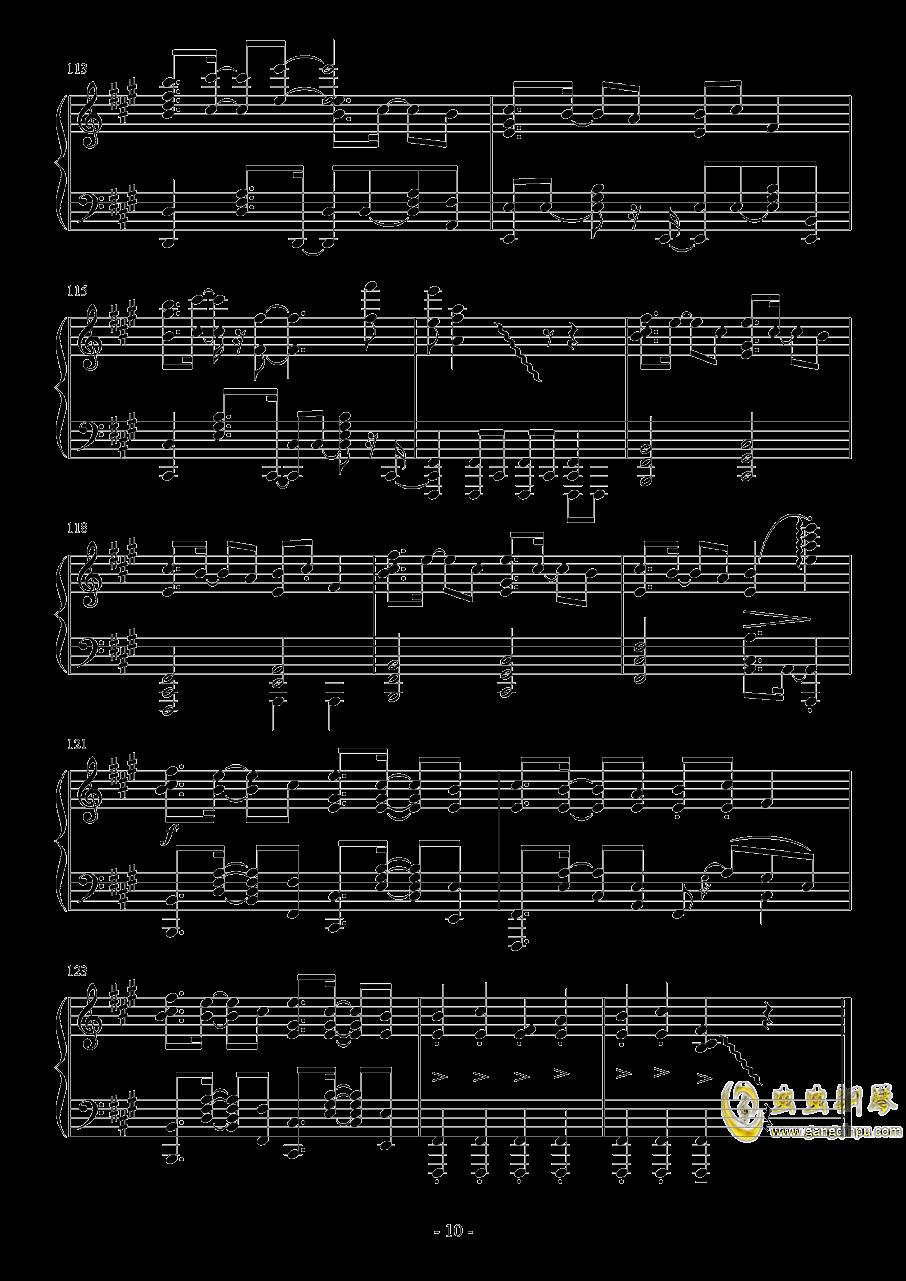 彗星ハネム�`ン钢琴谱 第10页