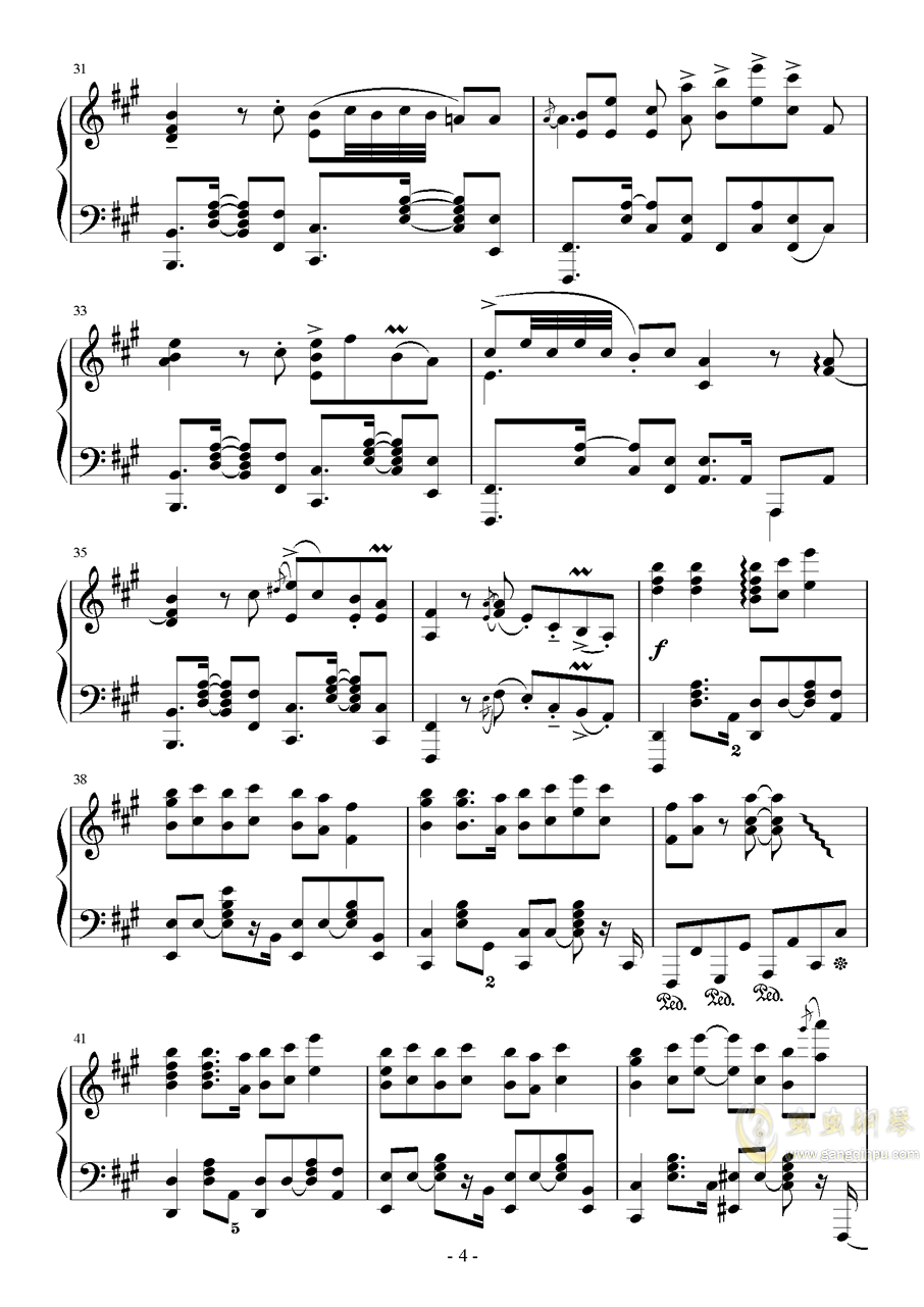 彗星ハネム�`ン钢琴谱 第4页