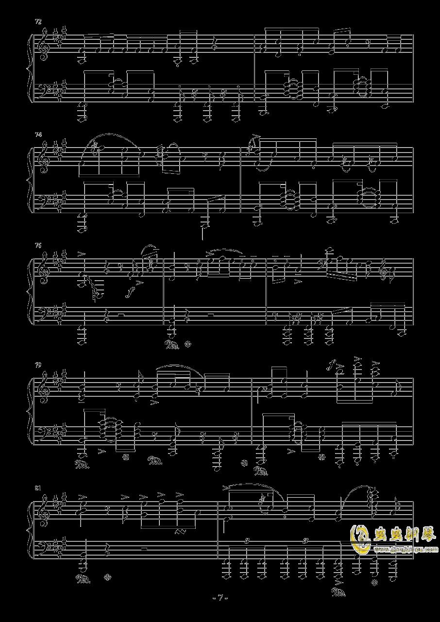 彗星ハネム�`ン钢琴谱 第7页