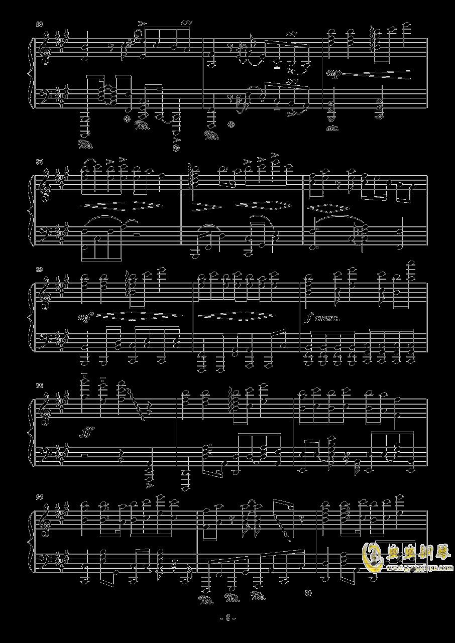 彗星ハネム�`ン钢琴谱 第8页