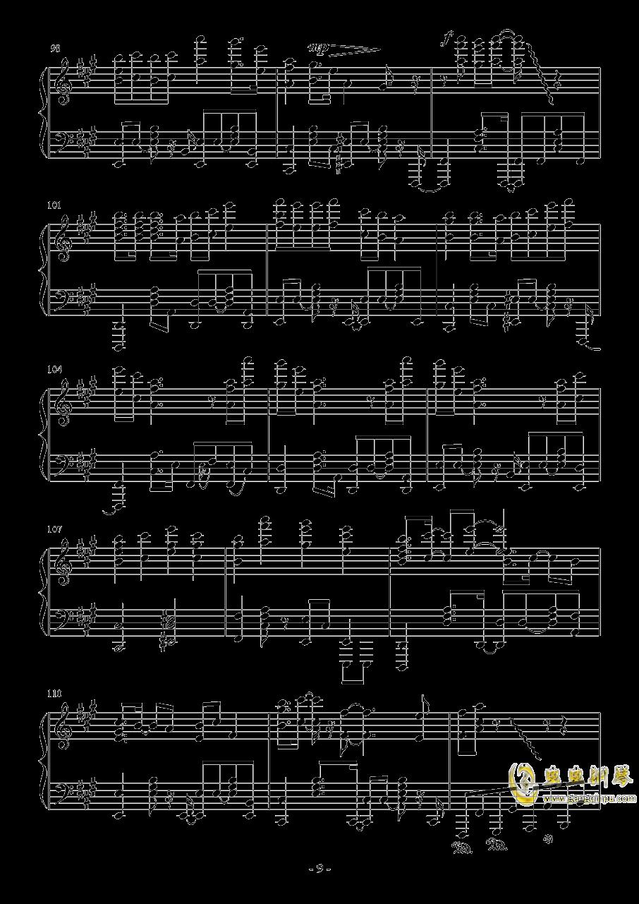 彗星ハネム�`ン钢琴谱 第9页